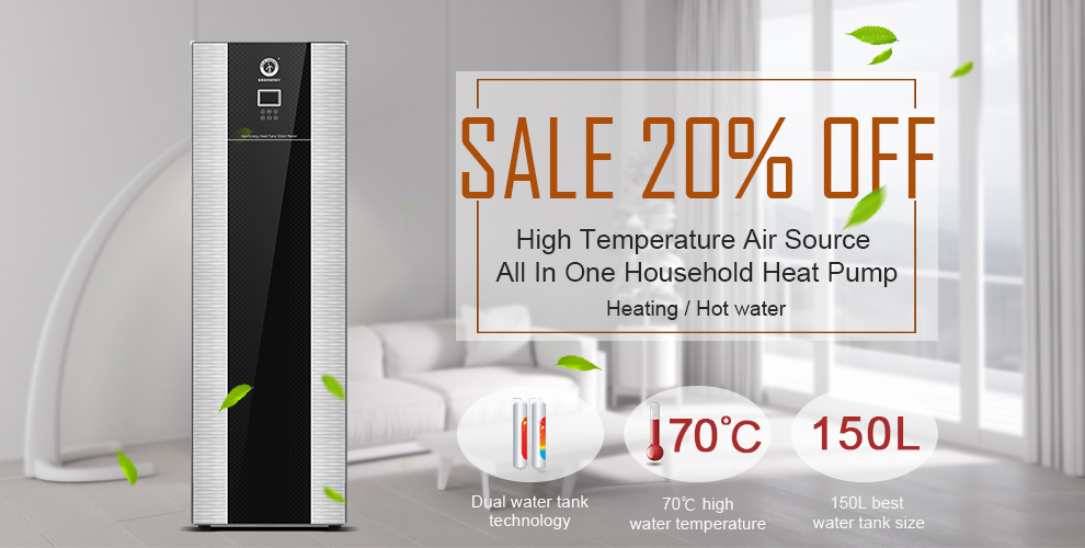 NULITE-Read High temperature heat pump promotion activity will be end News On Nulite Heat Pump