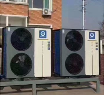 HOT!!Ultra Thin EVI Low Temperature Heat Pump(-25°C ~43°C ) model NERS-B5SDF-35