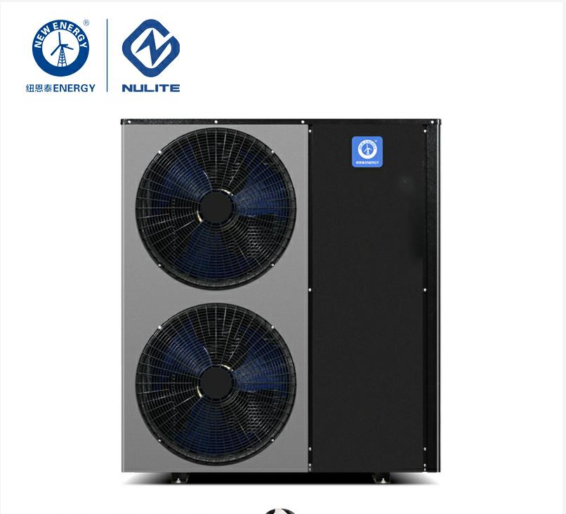 NULITE-Mono Block Evi Air Source Heat Pump Water Heater,Low Temperature Heat Pump-2