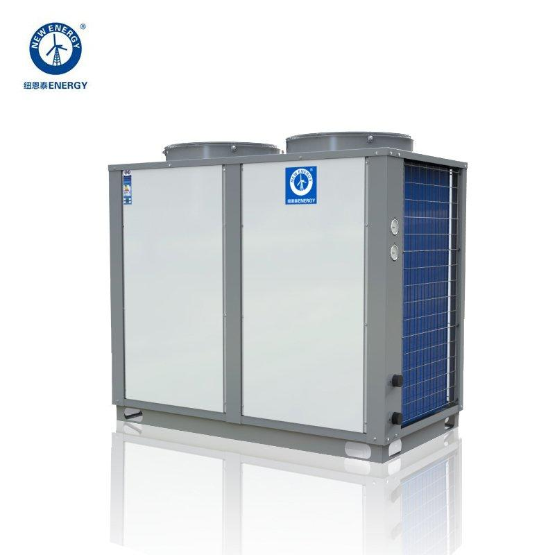news-commercial heat pump-NULITE-img-3