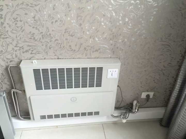 NULITE floor standing floor fan coil custom for family-19