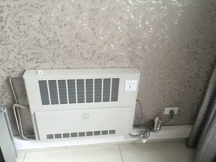 NULITE floor standing floor fan coil custom for family