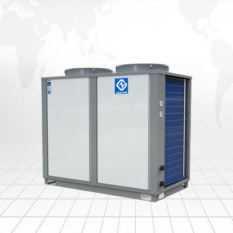NULITE coleman heat pump for radiators-1