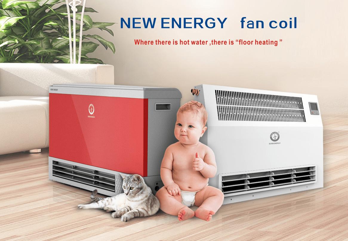 NULITE-Best 42kw Heating Capacity New Energy Freestanding Floor Fan Coil