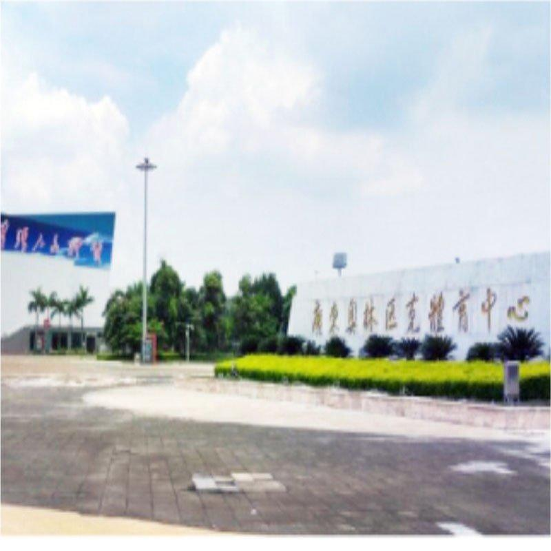 Guangdong Province (Guangzhou) Olympic Sports Center Diving Pool Air Energy Hot Water Project