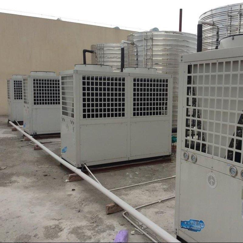 Wo Yang Yu Cui middle school 160ton hot water project