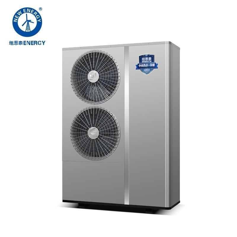 11KW monoblock dc inverter heating cooling hot water heat pump NERS-B345/100E