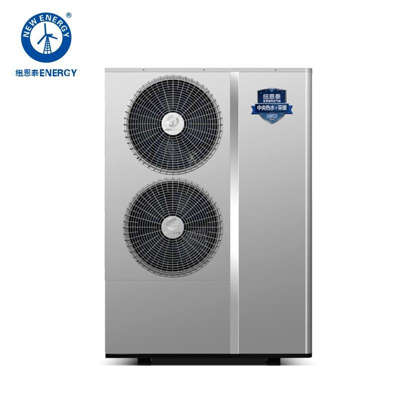 news-commercial heat pump-NULITE-img-1
