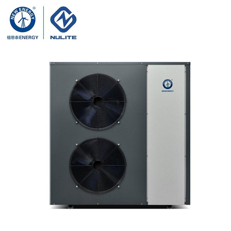 NULITE-Find DC Inverter Air To Water Heat Pump Split Heat Pump-1