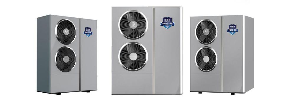 NULITE-Find Freestanding Heat Pump High Efficiency Heat Pump From Nulite Heat Pump-2