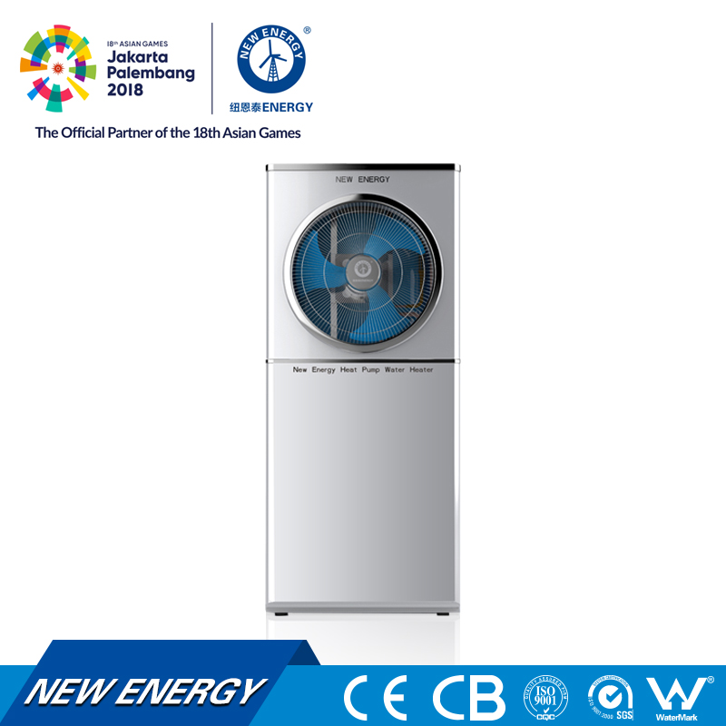 NULITE-Professional Absorption Heat Pump Hybrid Heat Pump Manufacture-16