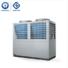 NULITE Brand 40kw hospital g10k quality heat pump chiller