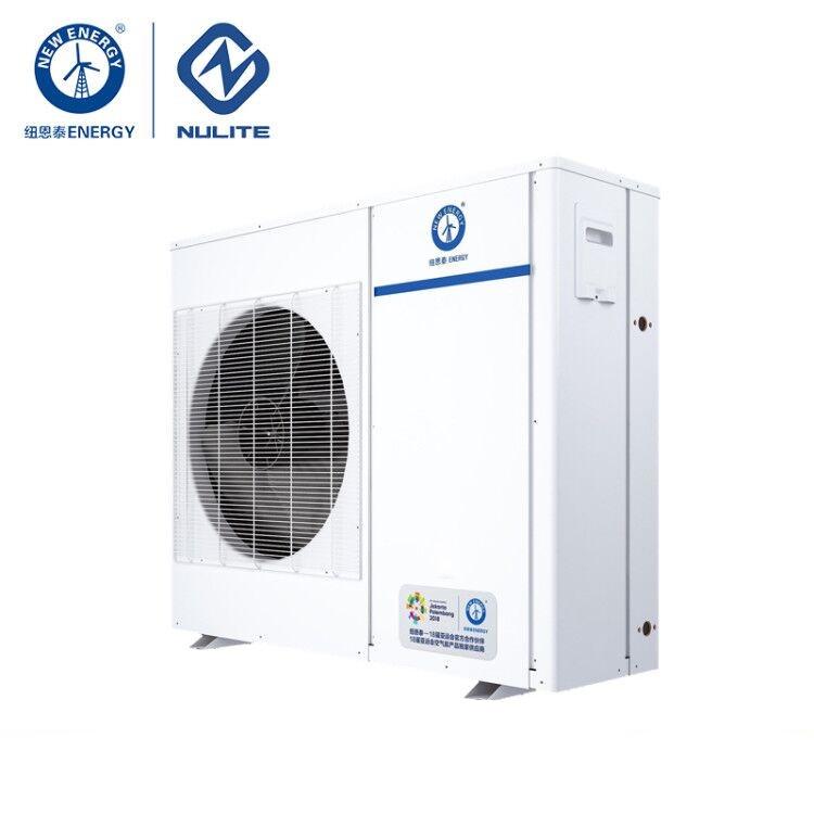 NULITE-Best Dc Inverter All In One 10kw Ne-c3bz-b2f Heat Pump-3