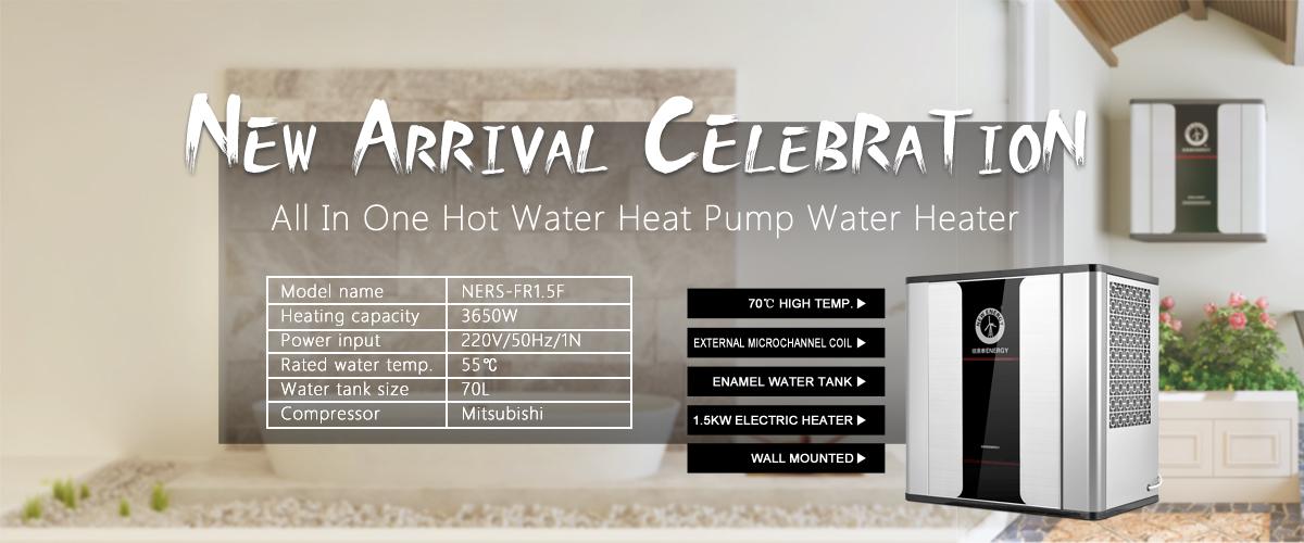 NULITE-Professional Window Heat Pump Commercial Heat Pump Supplier