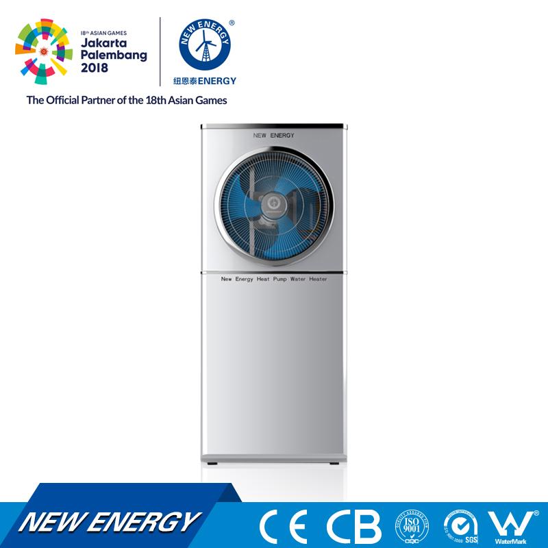 NULITE-Hybrid Heat Pump Manufacture | 8kw 200l Dc Inverter All In One Heat Pump-12