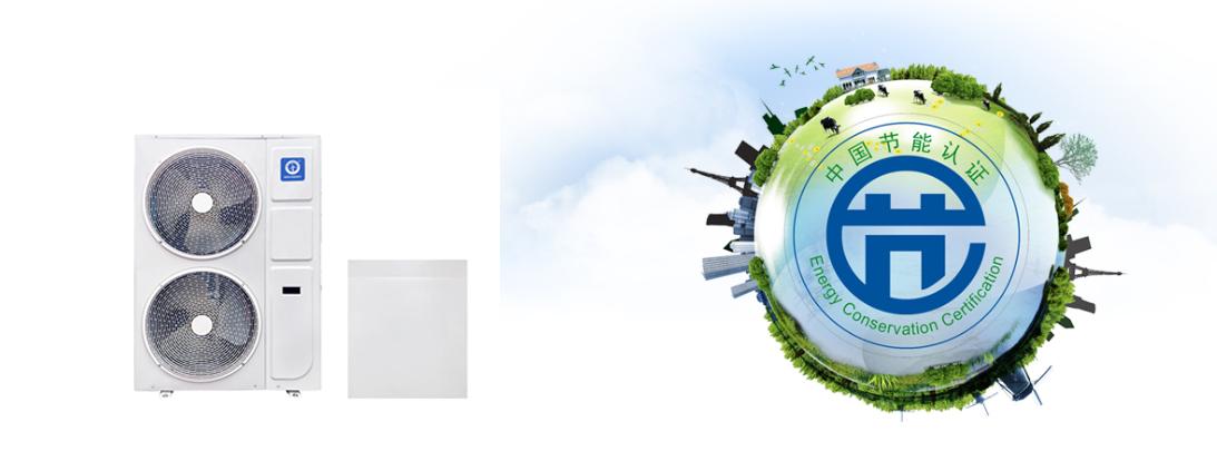 NULITE-Professional Split Heat Pump Split Air Conditioner Price Manufacture