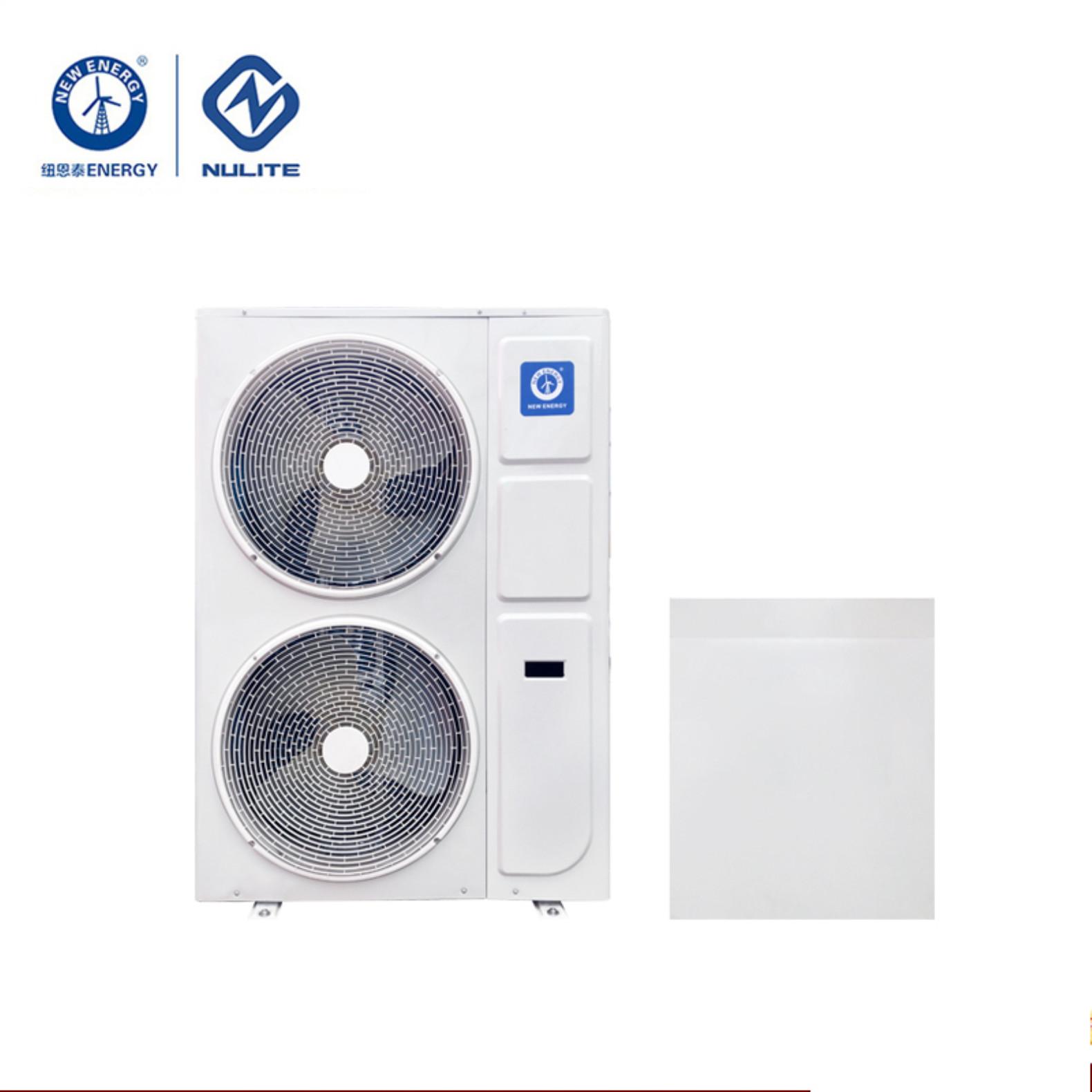 NULITE-Professional Split Heat Pump Split Air Conditioner Price Manufacture-1