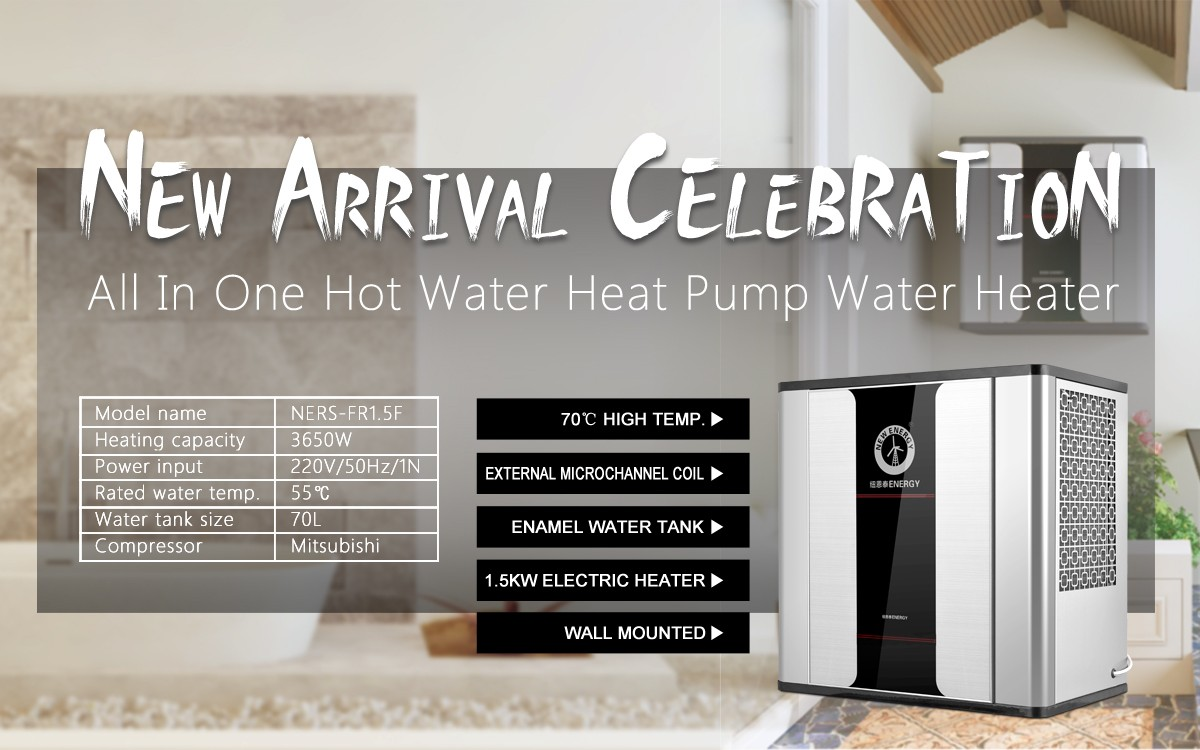 NULITE-New Arrival Celebration Get Your Air source Heat Pump Water Heater,-2