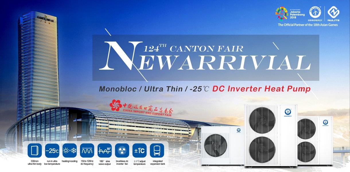 NULITE-Industrial Heat Pump-new Energy Nulite Brings A Variety Of Air Energy Heat-6