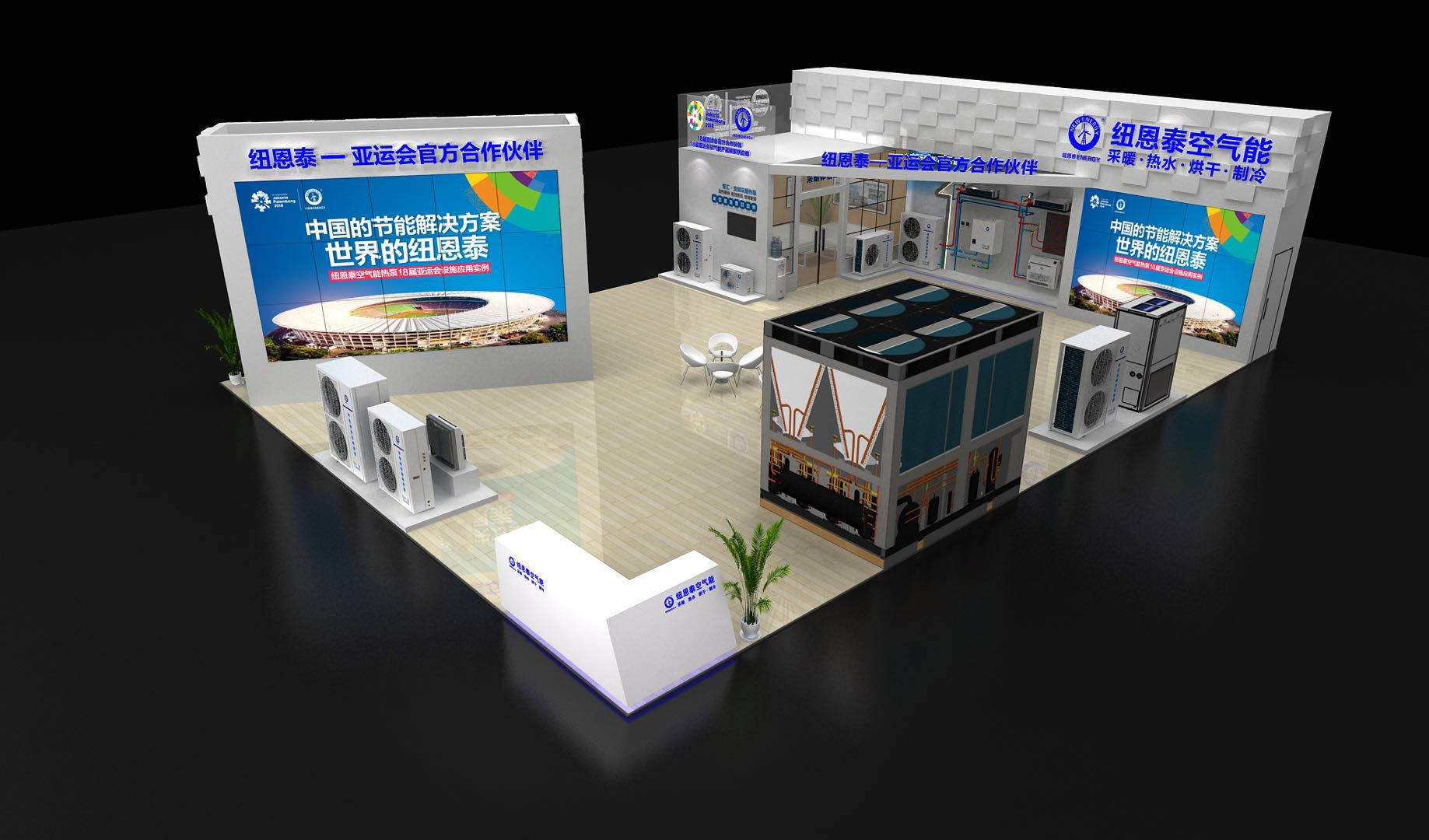 NULITE-Heat Pump Manufacturers-2019 China International Exhibition On Heating-2