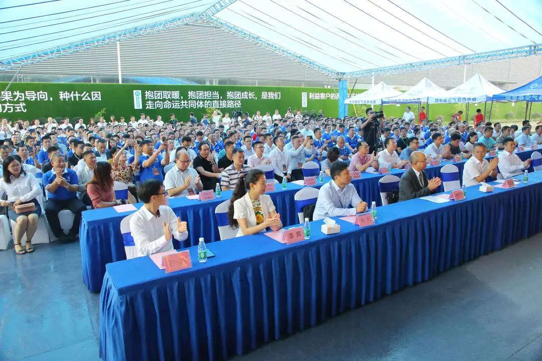 NULITE-The Ceremony Of The New Energy Zengcheng Headquarters Base-1