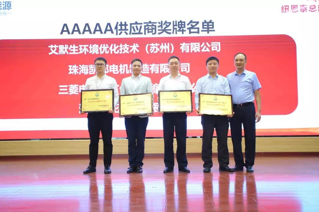 NULITE-The Ceremony Of The New Energy Zengcheng Headquarters Base-7