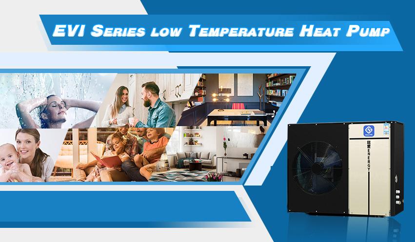 product-25c work 197kw mono block EVI Air Source Heat Pump water heater model B5S-D-NULITE-img