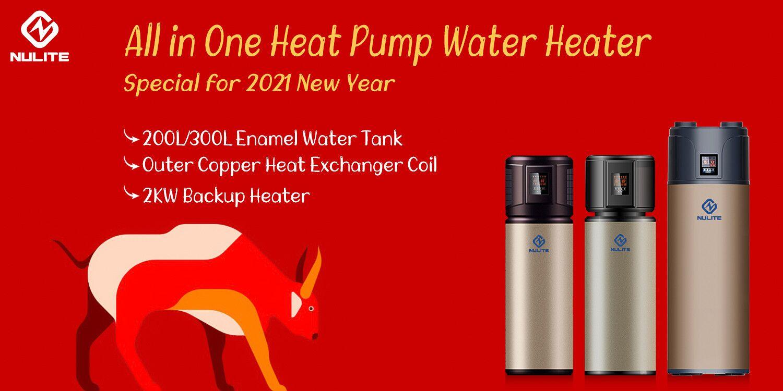 product-NULITE-Household All In One Enamel tank 200L 18KW 300L 3KW Heat Pump-img