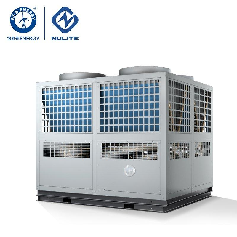 NULITE-Professional 140kw Commercial Use Hot Water Supply Model Ners-g40b Supplier-1
