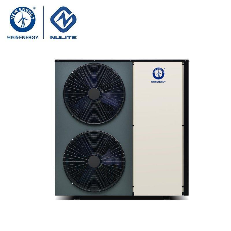 NULITE-Find Dc Inverter Air To Water Heat Pump Dc Inverter Air To Water Heat Pump-1